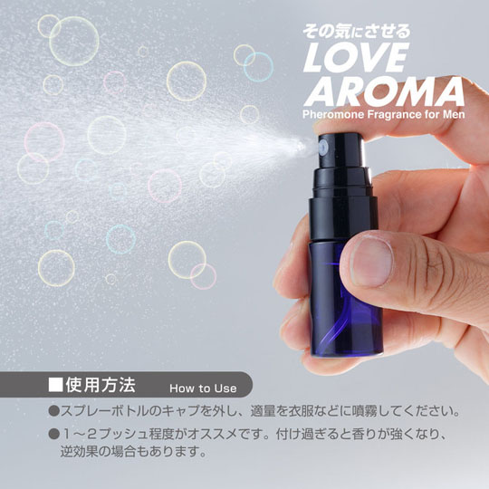 Love Aroma Pheromone Fragrance Spray for Men