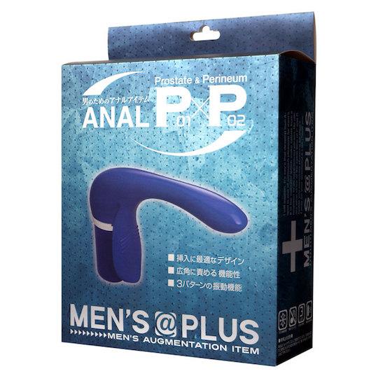 Mens Plus Anal PxP Vibrator