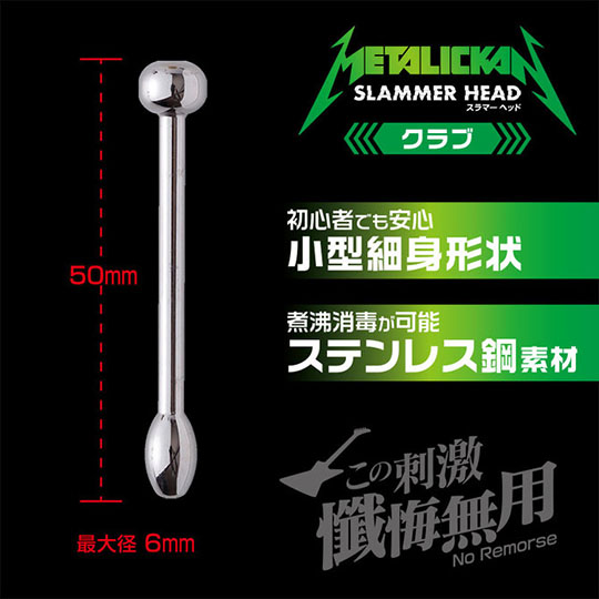 Metalickan Slammer Head Club Sounding Plug