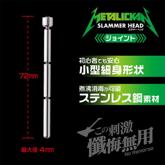 Metalickan Slammer Head Joint Sounding Plug