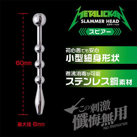 Metalickan Slammer Head Spear Sounding Plug