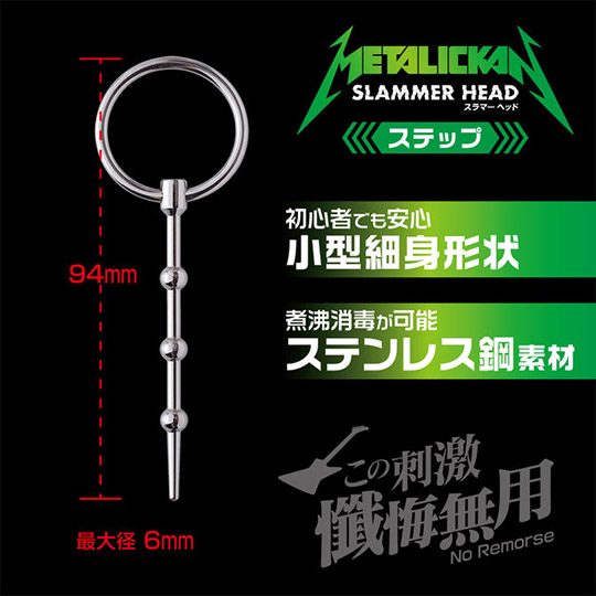 Metalickan Slammer Head Step Sounding Plug