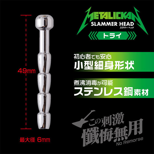 Metalickan Slammer Head Try Sounding Plug