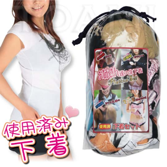 Older Girls Used Underwear Pack