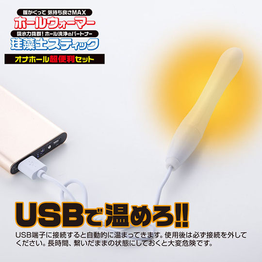 Onahole Warmer and Diatomaceous Earth Stick Set