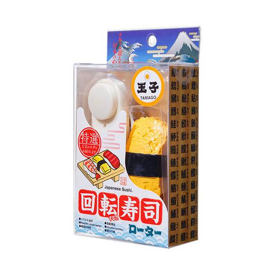 Sushi Vibrator Egg