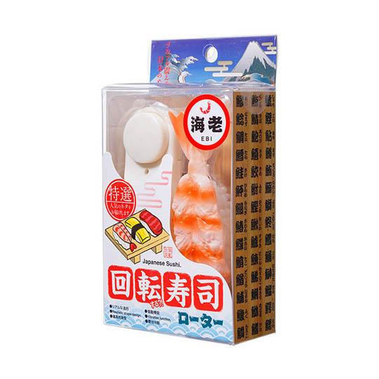 Sushi Vibrator Shrimp