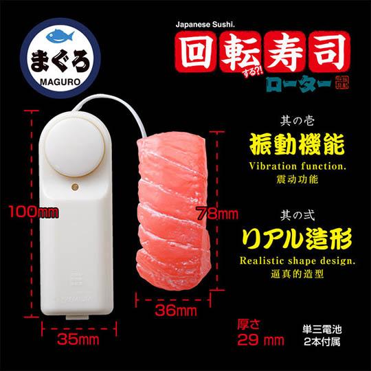 Sushi Vibrator Tuna