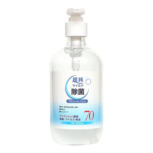 Ultra-Pure Sanitizing Gel Mild