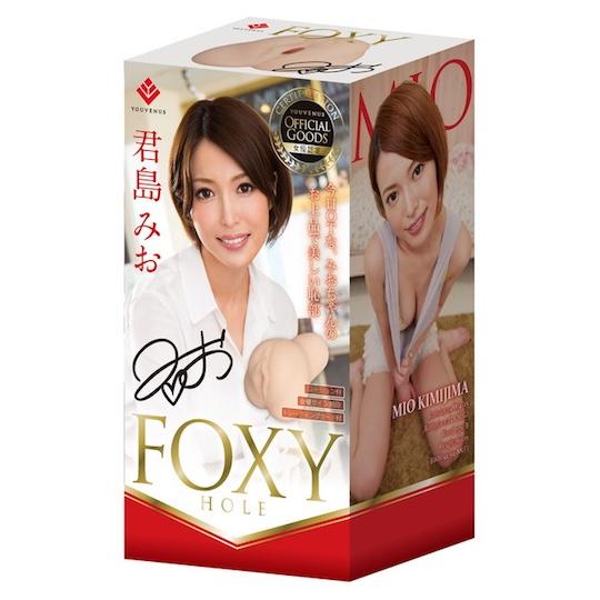 Foxy Hole Mio Kimijima Porn Star Onahole