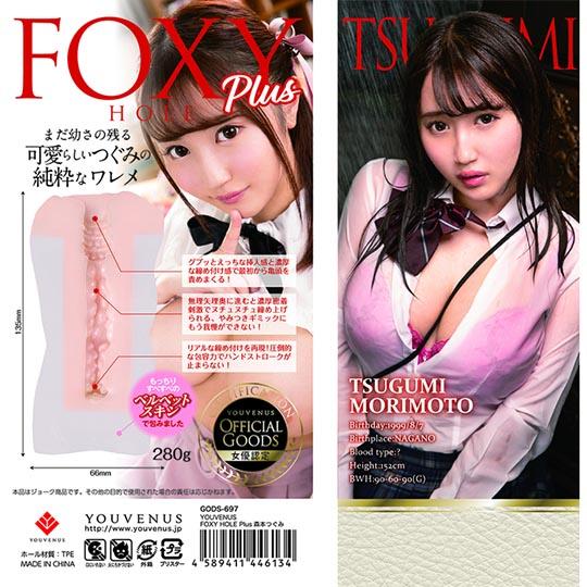 Foxy Hole Plus Tsugumi Morimoto JAV Onahole