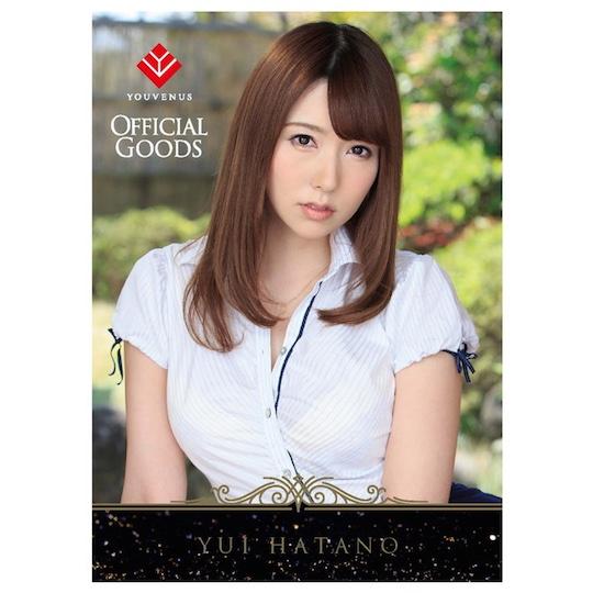 Foxy Hole Yui Hatano Porn Star Onahole