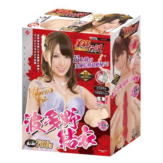 The Legend of the Princess Yui Hatano Onahole